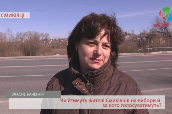 «Не піду, бо їду з дочкою до Польщі», – жителі Смиківців про вибори (Відео)