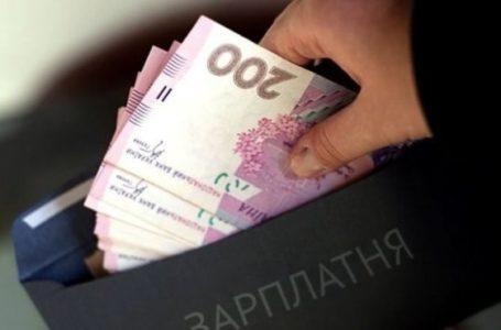 За невиплату зарплати на Тернопільщині судитимуть керівників агрофірми