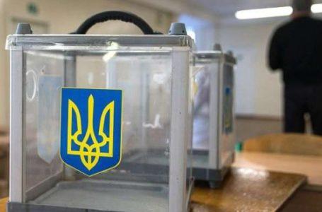 Усі виборчі дільниці Тернопільщини цілодобово охоронятимуть поліцейські