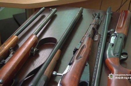 Тернополяни, які зберігають нелегальну зброю, можуть уникнути кримінальної відповідальності (Відео)
