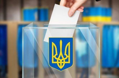 Змінити місце голосування на позачергових парламентських виборах можна до 15 липня
