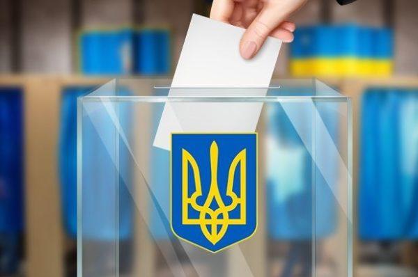 Змінити місце голосування у другому турі виборів Президента України тернополяни можуть до 15 квітня