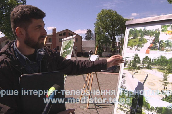 Тернополянам представили проект реконструкції Парку Слави