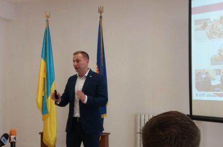 Степан Барна звітує про чотири роки на посаді голови облдержадміністрації (НАЖИВО)