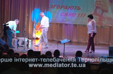Лікарня на Тернопільщині отримала сучасний апарат для безшовних операцій (Відео)