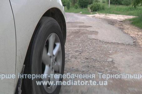 У Тернополі поліціанти зафіксували понад 2 тисячі порушень правил паркування