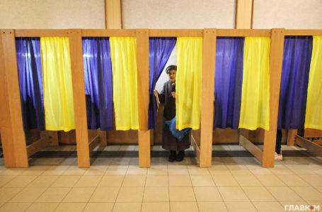 Явка на парламентських виборах-2019 – найнижча в історії України (Результати голосування)