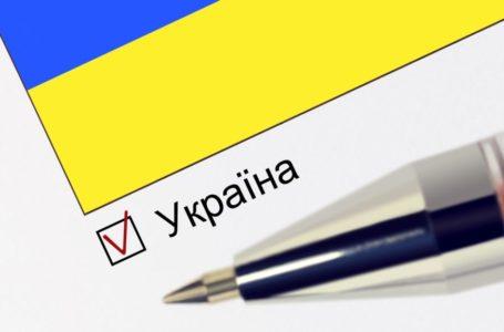 Відсьогодні тільки українською: в Україні набрав чинності Закон про мову