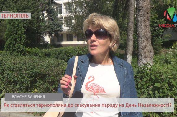 «Показати військову могутність можна й репортажем», – тернополяни про скасування параду (Відео)