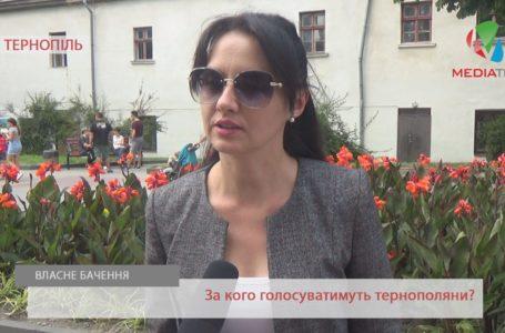 «Зеленський, Тимошенко, Смешко», – тернополяни про свій голос на виборах (Відео)