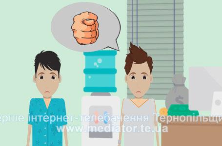 Мультфільм про бідних українських землевласників (Відео)