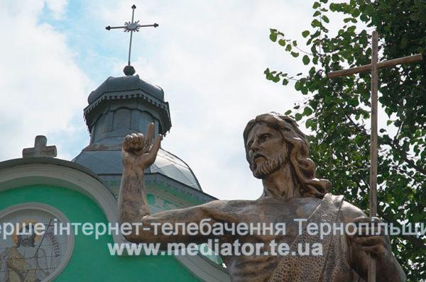 У Бережанах на храмове свято освятили фігуру Івана Хрестителя (Відео)