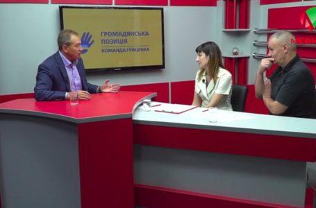 Непрофесіонали в політиці – прірва для країни, – Микола Томенко (Відео)