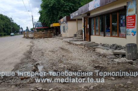 Йти далеко, автобуси не зупиняються, – тернополяни скаржаться на довготривалий ремонт (Фото)