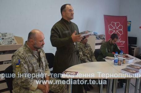 Реалії капеланів. Військовий священик з Тернополя презентував книгу на Луганщині (Відео)
