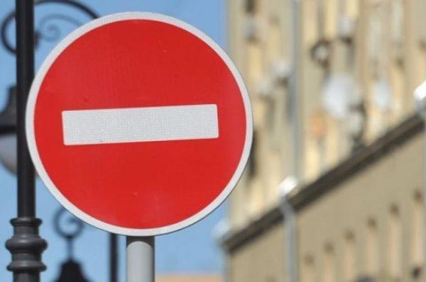 Рух вулицею Оболоня у Тернополі перекриють на два дні
