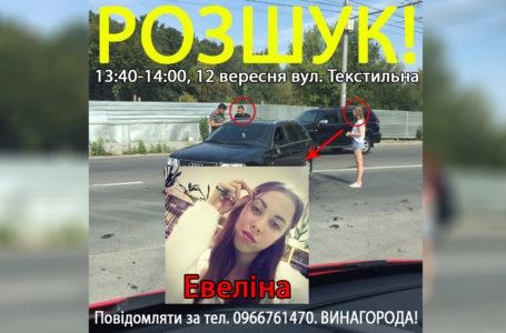Врізався в легківку і втік. На Тернопільщині розшукують мотоцикліста (Відео)