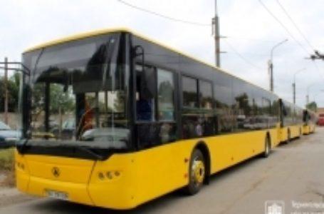 Тернопіль придбав чотири низькопідлогових автобуси