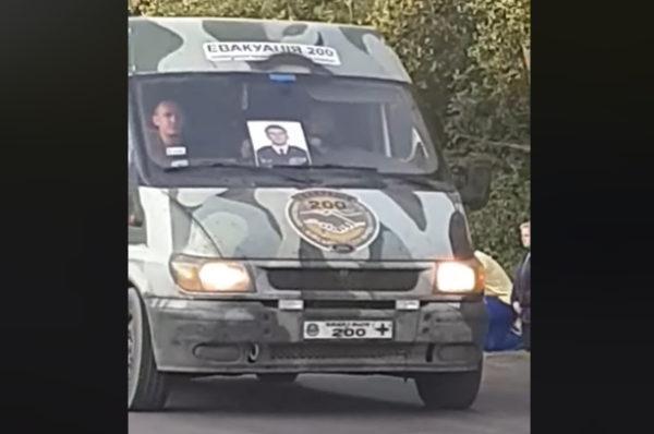 День жалоби: у Тернополі прощаються із загиблим на Донбасі офіцером ЗСУ Михайлом Цимбалістим