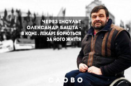 Третій день у комі: депутат Тернопільської облради потребує допомоги