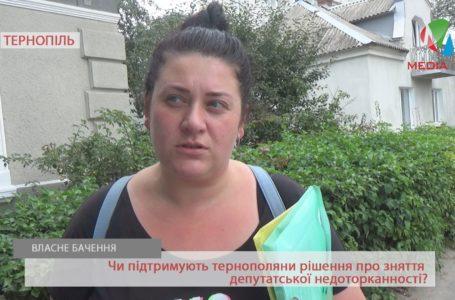 «Потрібно зняти, бо зажиріли», – тернополяни про скасування депутатської недоторканності (Відео)