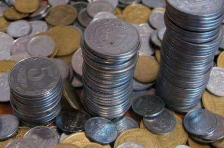 З 1 жовтня тернополяни не зможуть розрахуватись дрібними монетами. Обміняти їх можна упродовж 3 років