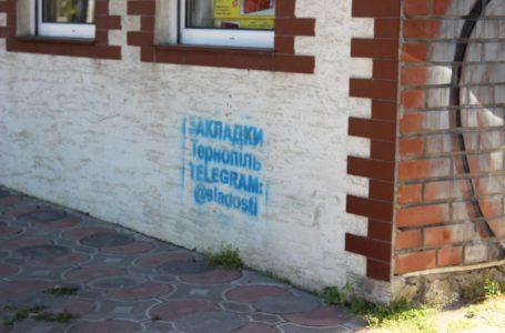 Продавців наркотиків у Тернополі виявлятимуть з допомогою спільного чату