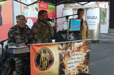 Солідарність військових. У Тернополі – благодійний концерт воїнів-афганців (Відео)