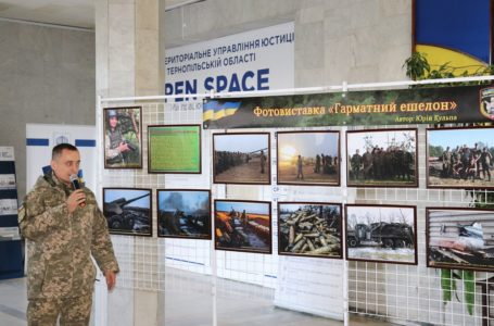 У Тернополі відкрили виставку, присвячену 44-ій артилерійській бригаді