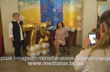Тернопільська школа № 10 відзначила 75-річчя (Відео)