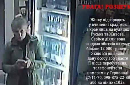 Витягла з каси всю готівку: у Тернополі розшукують злодійку (Відео)