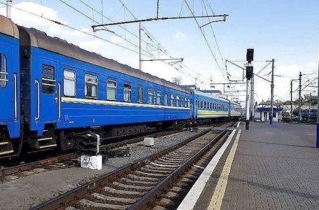 На жовтневі вихідні через Тернопіль пустять додаткові поїзди