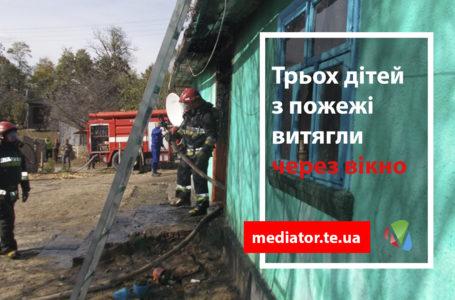 На Тернопільщині у пожежі постраждав 5-річний хлопчик