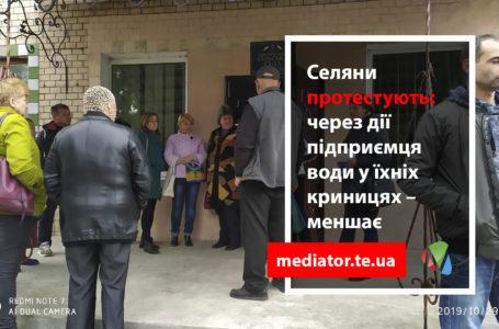 На Чортківщині орендарю заборонили спускати став через протести і дозвіл з порушеннями