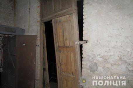 На Теребовлянщині на території садка дитину вдарило струмом