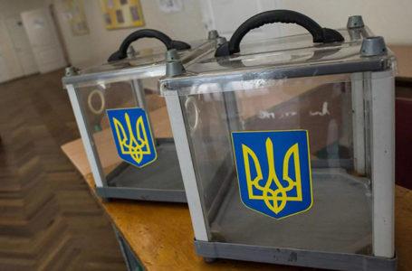 У грудні на Тернопільщині будуть вибори