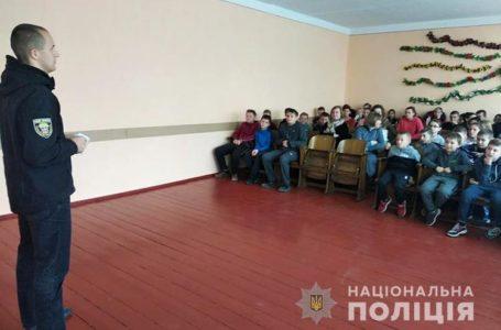 Урок права для школярів Лановеччини провели тернопільські поліціанти
