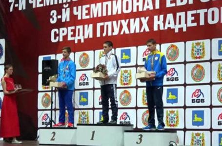 Борець з Тернопільщини завоював бронзу на Чемпіонаті Європи