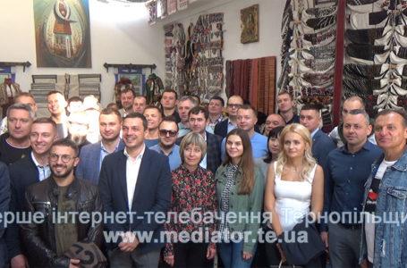 Відомі українські бізнесмени обмінювались досвідом з тернопільськими підприємцями (Відео)