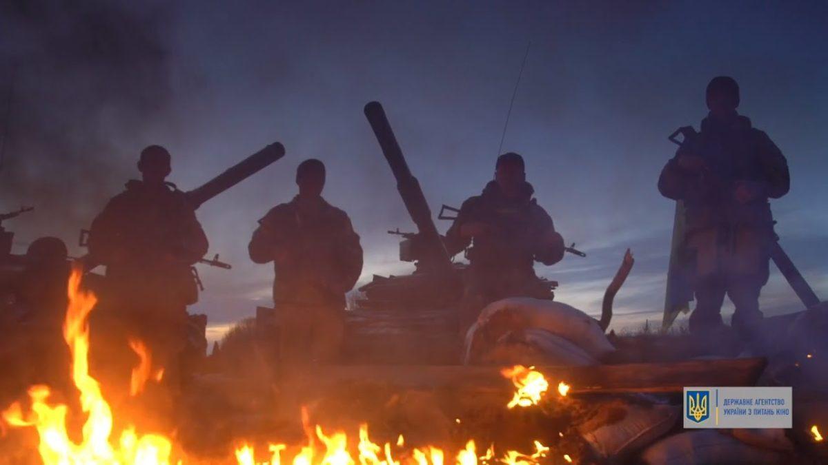 У Тернополі безкоштовно покажуть фільми про російсько-українську війну