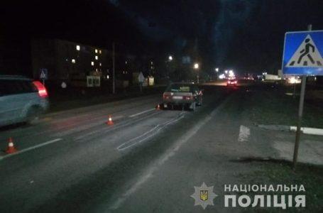 В аваріях з авто та скутером травмувались дві жительки Тернопільщини