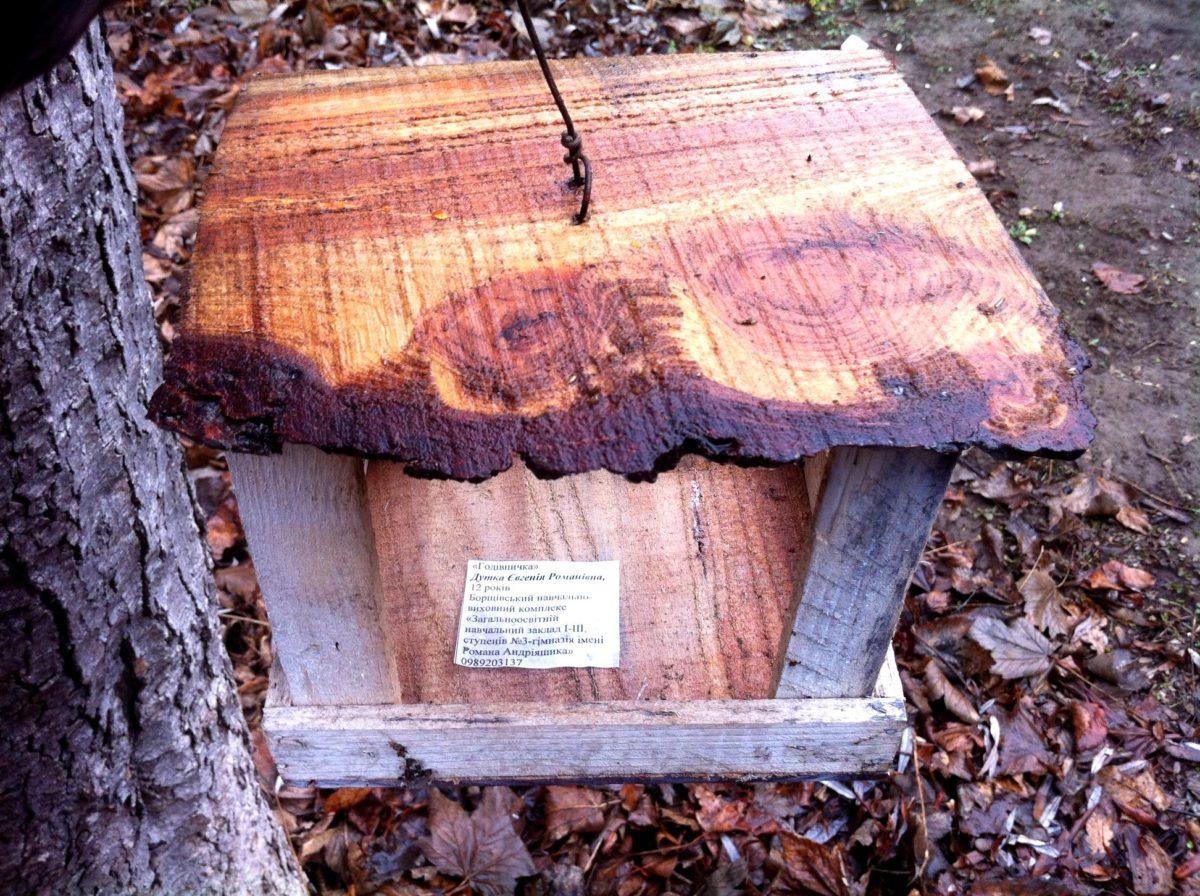 У парку в Заліщиках з'явились оригінальні годівнички (Фото)