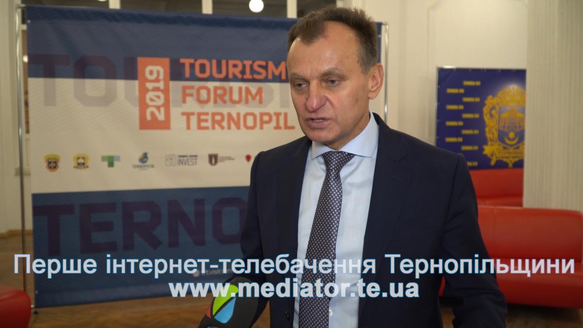 Тернопільські підприємці об'єднуються для створення кластера медичного туризму (Відео)