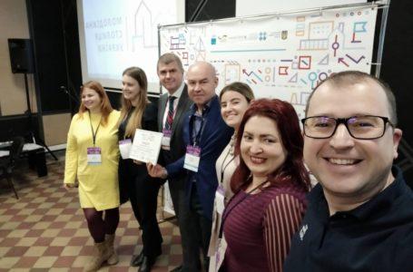 Тернопіль здобув статус «Молодіжна столиця України–2020»