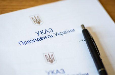 У трьох райдержадміністраціях на Тернопільщині – нові керівники