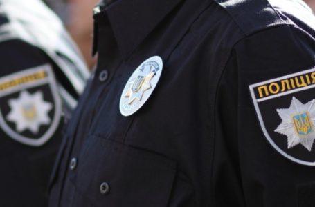 У шести відділеннях поліції на Тернопільщині – нові керівники