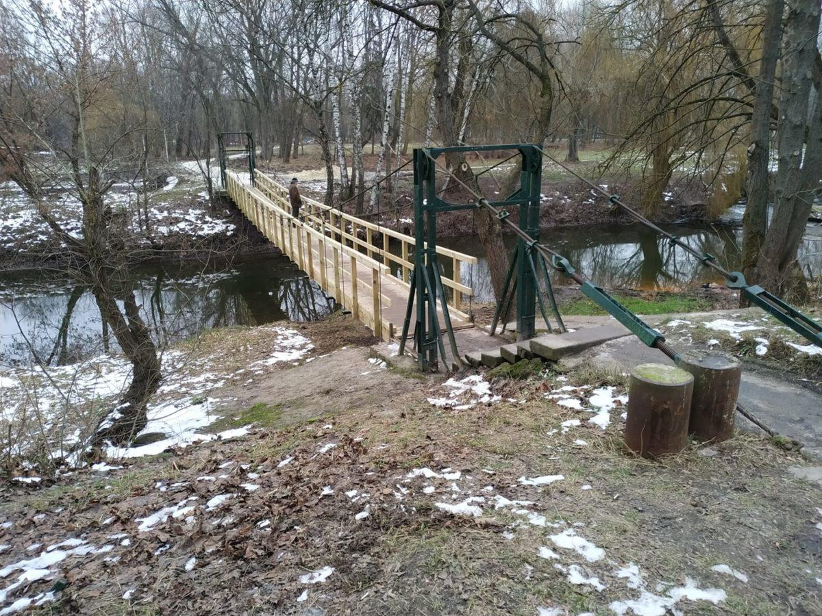 Підвісний міст у гідропарку «Топільче» більше не аварійний (Фото)