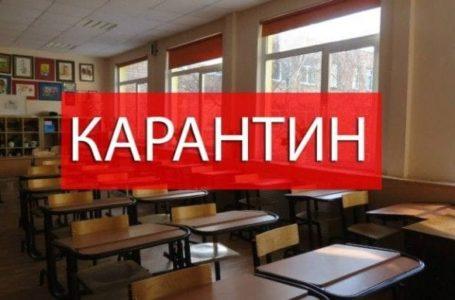 Через грип та ГРВІ у школах на Чортківщині – карантин