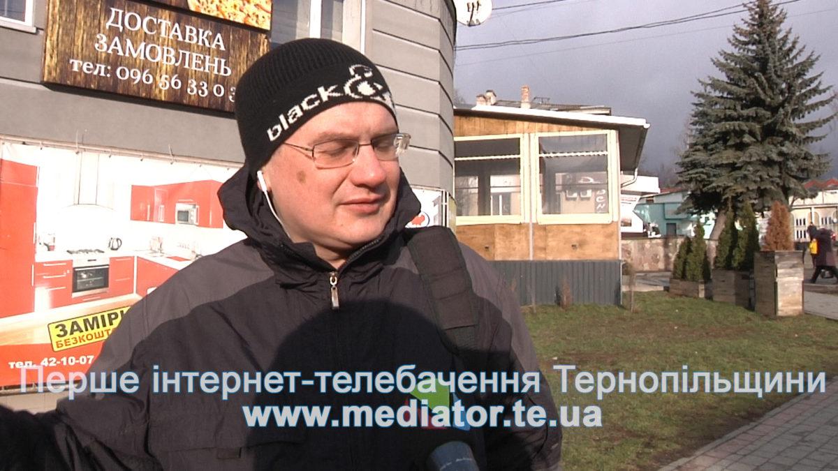 «В'їзд у центр зробити платним», – тернополяни про порятунок міста від заторів (Відео)
