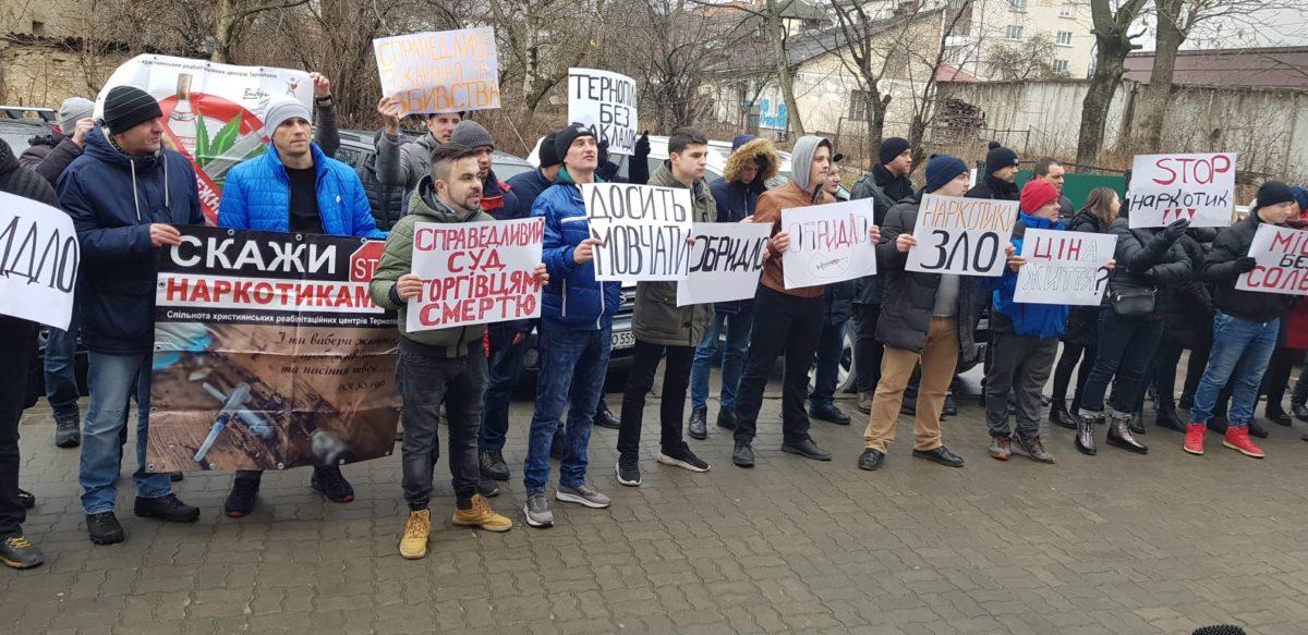 У Тернополі люди вийшли на протест: вимагають справедливого суду для наркоторговців (Відео)
